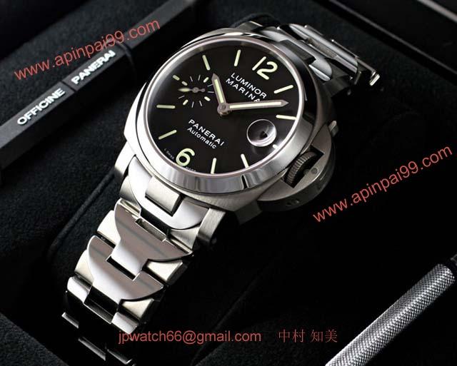 PANERAIパネライ ルミノールスーパー時計コピーマリーナ オートマティック PAM00333