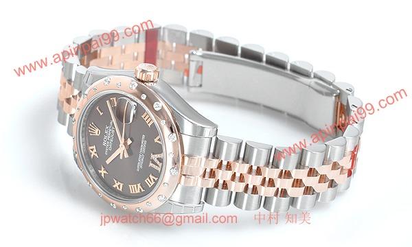 ロレックス(ROLEX) 時計 デイトジャスト 178341