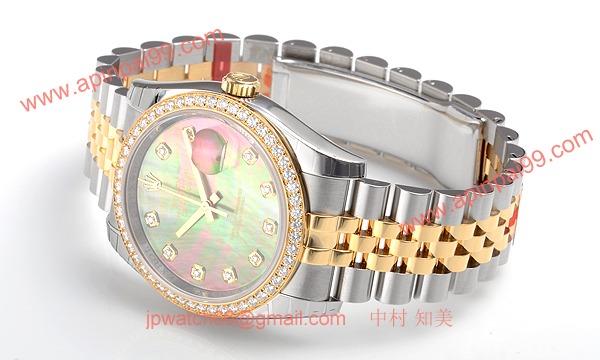 ロレックス(ROLEX) 時計 デイトジャスト 116243NG