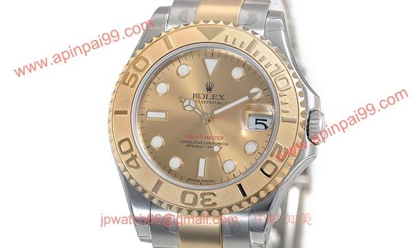 ロレックス(ROLEX)時計コピー ヨットマスター 168623
