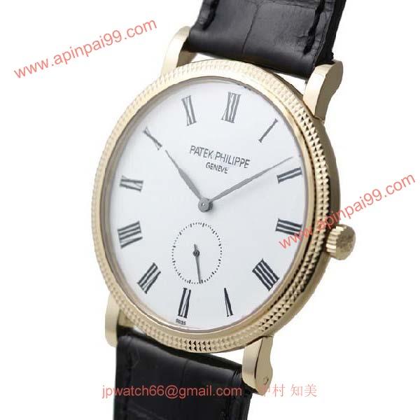 パテックフィリップ 腕時計コピー Patek Philippeカラトラバ 5119J-001