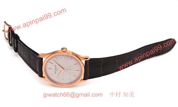 パテックフィリップ 腕時計コピー Patek Philippeカラトラバ 5196R-001
