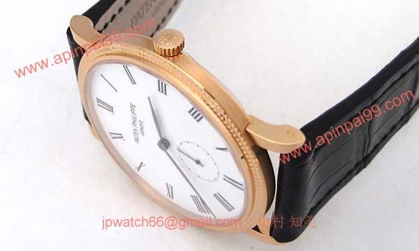 パテックフィリップ 腕時計コピー Patek Philippeカラトラバ CALATRAVA 5119R