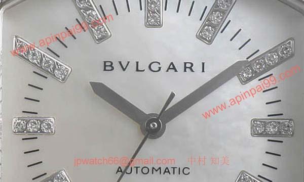 ブルガリ時計コピー Bvlgari 腕時計激安 アショーマ 新品メンズ AA44WSL/12P