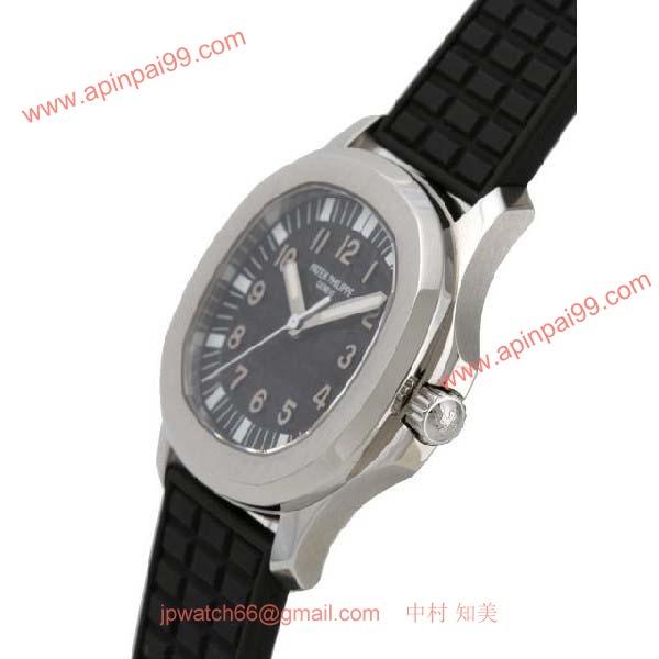 パテックフィリップ 腕時計コピー Patek Philippeアクアノート 5066A