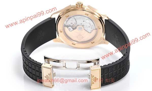 パテックフィリップ 腕時計コピー Patek Philippeアクアノート 5065J