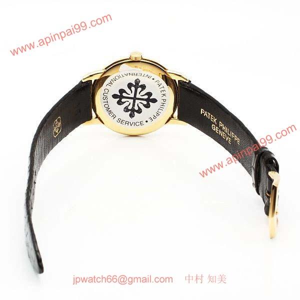パテックフィリップ 腕時計コピー Patek Philippeカラトラバ 2484