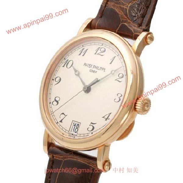 パテックフィリップ 腕時計コピー Patek Philippeカラトラバ オフィサー 5053R