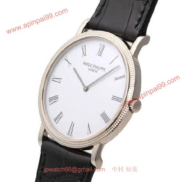 パテックフィリップ 腕時計コピー Patek Philippeカラトラバ 3520DG