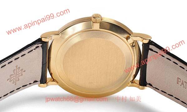 パテックフィリップ 腕時計コピー Patek Philippeカラトラバ 3919J