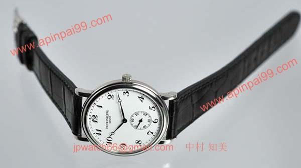 パテックフィリップ 腕時計コピー Patek Philippeカラトラバ オフィサー 5022P